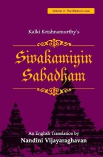 Sivakamiyin Sabadham - An English Translation (Volume 3)