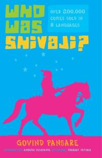 Who was Shivaji