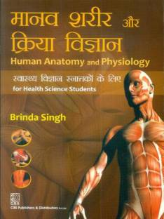 Quick Review Anatomy, Physiology, and Microbiology : for GNM