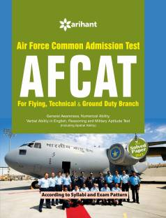 AFCAT (Air Force Common Admission Test)