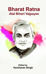 autobiography of atal bihari vajpayee