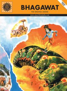 Bhagawat - Krishna Avatar