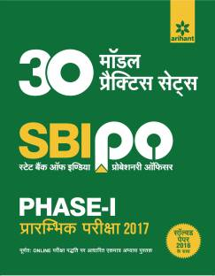 30 Practice Sets for SBI PO Phase-1 (H) 2017
