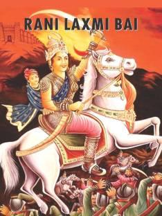 jhansi lakshmi bai images