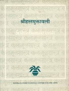 Sri Hastamuktavali: Text and Translation (Kalamulasastra)