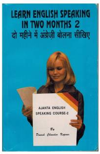 Englishwale english speaking course book buy englishwale learn english speaking course volume i and ii through the medium of hindi and english fandeluxe Gallery
