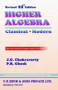 MODERN ALGEBRA 64/E: Buy MODERN ALGEBRA 64/E by Vasishtha A R at Low