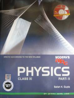 Product page large vertical buy product page large vertical at modernaposs abc of physics for class 11 part 1 amp fandeluxe Gallery