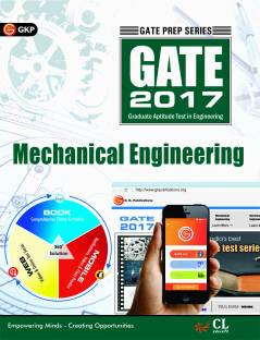 Gate Guide Mechanical Engineering 2017