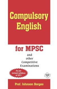 MPSC BOOKS IN ENGLISH EBOOK
