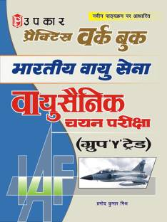 air force y group book