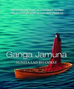 Ganga Jamuna
