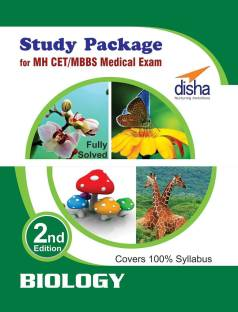 Study Package For MH CET MBBS Medical Exam Biology 2nd Edition