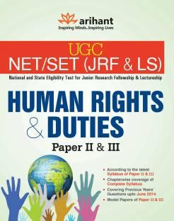 UGC NET / SET (JRF & LS) Human Rights & Duties Paper 2 & 3 2nd  Edition