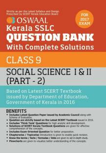 Oswaal Kerala SSLC Question Bank For Class 9 English ( Part