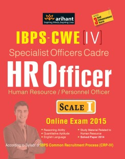 ibps specialist officers human resources h r personnel officer cwe rh flipkart com Personnel Specialist Duty Statement Navy Personnel Specialist