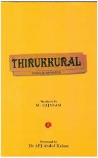 Thirukkural: Original Tamil with English Translation: Buy