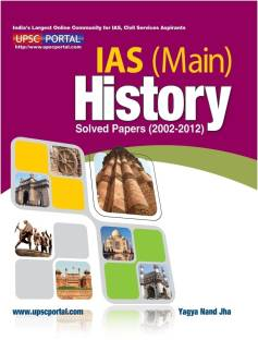 IAS Mains Optional      Mathemaitcs Paper I free download