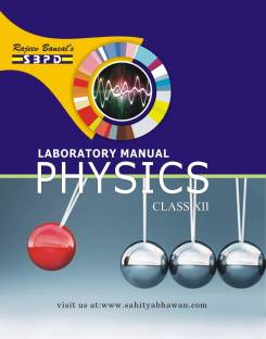 Cbse laboratory manual physics class 12 combo: buy cbse laboratory.