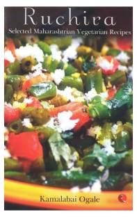 Annapurna-Veg & Non Veg Marathi Recipe Book: Buy Annapurna-Veg & Non