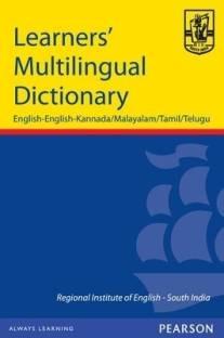 Malayalam and English Dictionary: Malayalam-English - Script