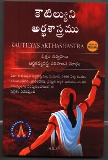 The Secret Book Pdf Rhonda Byrne In Telugu