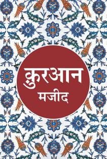Srimad Bhagavad Gita As It Is : Hindi (New Edition): Buy Srimad