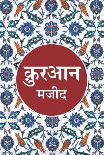 Srimad Bhagavad Gita As It Is : Hindi (New Edition): Buy Srimad