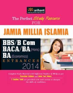 Aligarh Muslim University/Jamia Millia Islamia University Senior