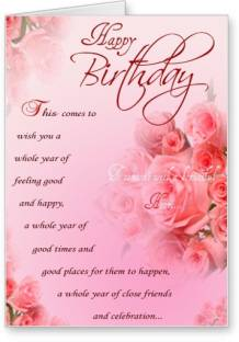 Lolprint Happy Birthday Greeting Card