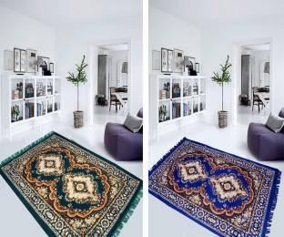 Aazeem Multicolor Polyester Carpet