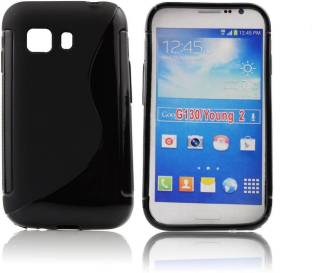 Amzer Back Cover for Samsung Galaxy Young 2 SM-G130 - Amzer