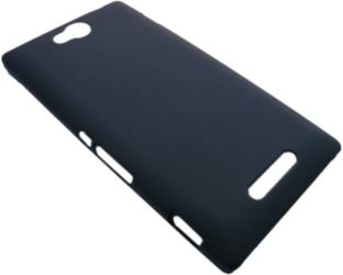purchase cheap f21be 9c83c Goospery Flip Cover for Sony Xperia C - Goospery : Flipkart.com