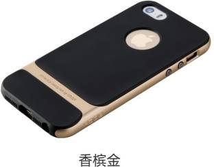 sports shoes b25a3 1f677 Rock Back Cover for IPhone 5/IPhone 5s - Rock : Flipkart.com