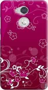 huge discount 24f67 a5441 Case Cover Back Cover for Gionee S6 Pro - Case Cover : Flipkart.com