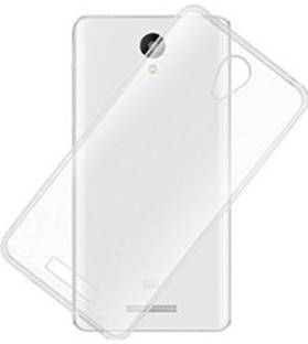 sports shoes ba9c0 8e188 Fabson Back Cover for Gionee S Plus - Fabson : Flipkart.com