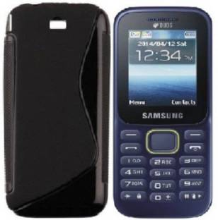 Samsung Guru Music 2 Online At Best Price Only On Flipkart Com
