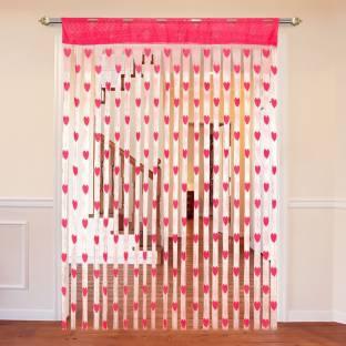 Shandar 210 Inch 17 Ft Polyester Door Curtain Pack Of 2 Buy