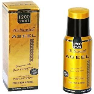 Al Nuaim Aseel Body Spray - For Men & Women - Price in India, Buy Al