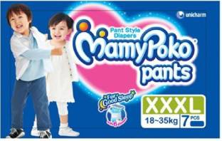 Mamy Poko Pants - XXXL
