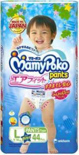 Mamy Poko Pants Airfit L44 (Boy) - L