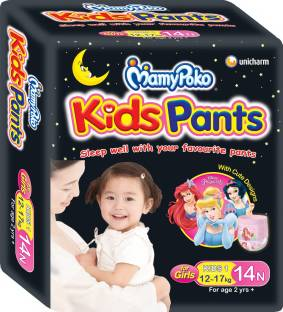 Mamy Poko Kids Pants 14N (Girls) - L