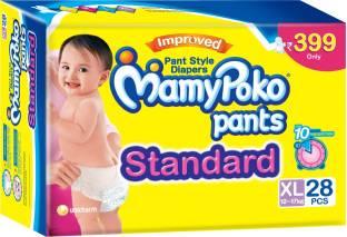 Mamy Poko Pants Standard - XL
