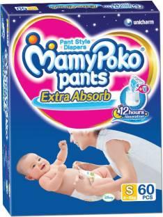 Mamy Poko Pants - S