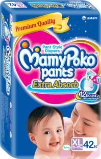Mamy Poko Pants - XL