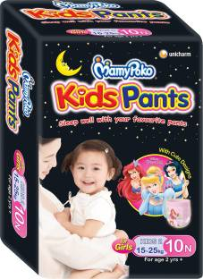 Mamy Poko Kids Pants 10N (Girls) - XL