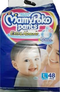 Mamy Poko Pants - L