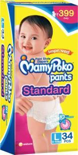 Mamy Poko Pants Standard - L