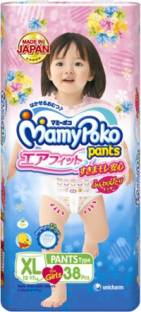 Mamy Poko Pants Airfit XL38 (Girl) - XL