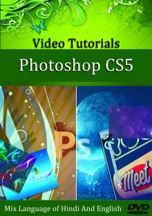 Edutree - Learn DTP Combo(Photoshop cs5+ CorelDraw X5 +